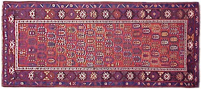 Caucasian 9 5 Quot X 3 5 Quot Antique Caucasian Baku Saliani At